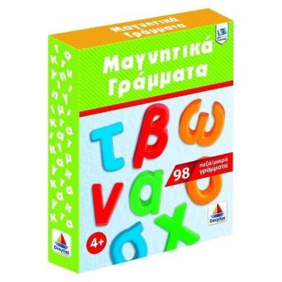 Ζ015-8990-3C Μαγν. πεζά γράμματα 98 τεμ.