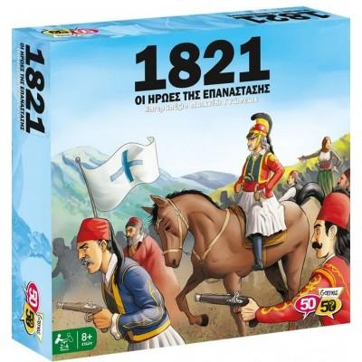 1821 ΗΡΩΕΣ ΤΗΣ ΕΠΑΝΑΣΤΑΣΗΣ 505207