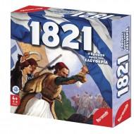 1821 Ο ΔΡΟΜΟΣ ΠΡΟΣ ΤΗΝ ΕΛΕΥΘΕΡΙΑ