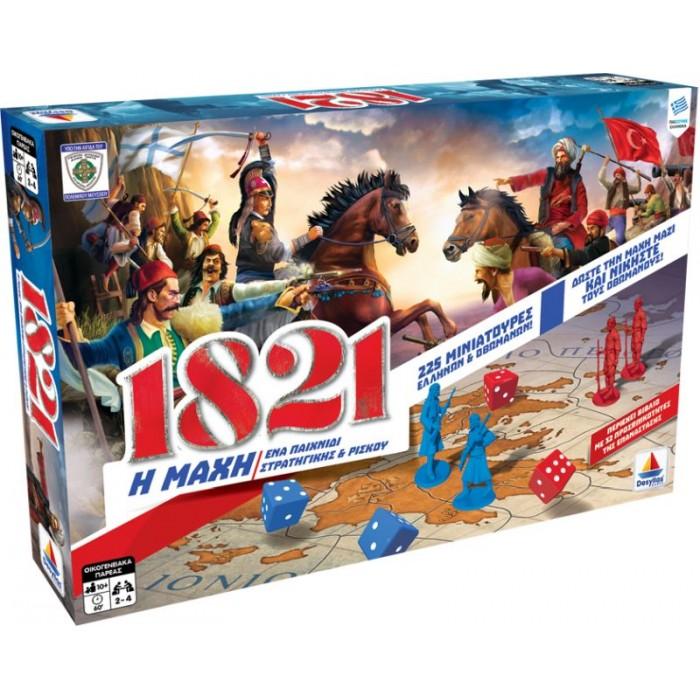 1821 Η Μάχη ΟΙΚΟΓΕΝΕΙΑΚΑ ΕΠΙΤΡΑΠΕΖΙΑ
